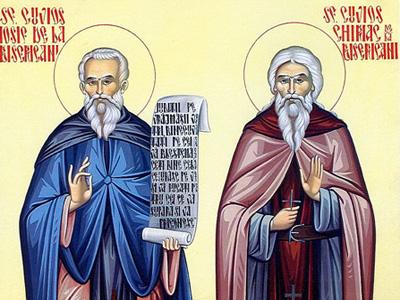 Sfintii Cuviosi Iosif si Chiriac