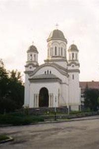 Catedrala din Miercurea Ciuc