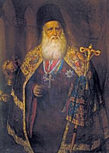IPS Andrei Saguna