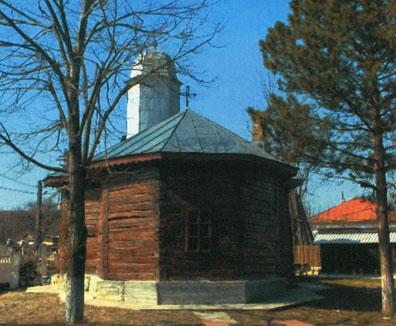 Biserica din Albesti