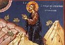 Hristos a varsat sudoare ca picaturi de sange