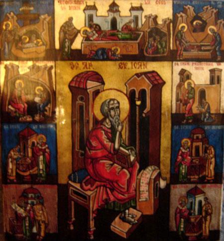 Sfantul Apostol Ioan