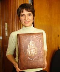 Iuliana Mateescu