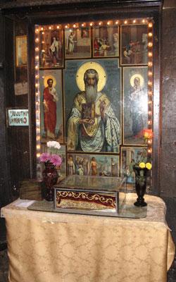 Biserica Zlatari - Sfantul Mucenic Ciprian