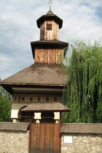 Biserica Nica Filip