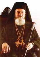 I.P.S. Laurentiu Streza