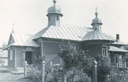 Manastirea Braditel