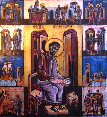 Sf. Apostol si Evanghelist Marcu