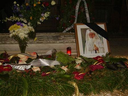 Slujba parastasului pentru fericitul intru adormire Parintele nostru Patriarhul Teoctist