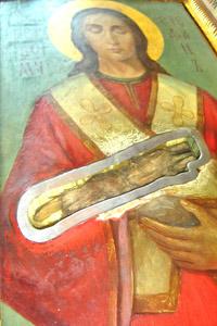 Moastele Sfantului Serghie