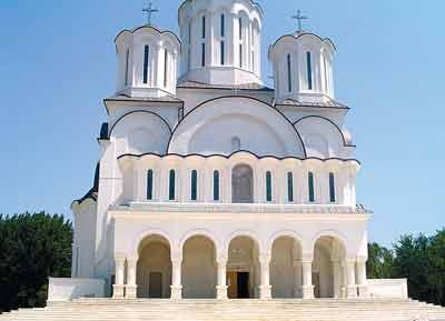 Alegerea şi instalarea noului episcop al Episcopiei Sloboziei şi Călăraşilor