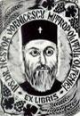 Nestor-Nicolae Vornicescu