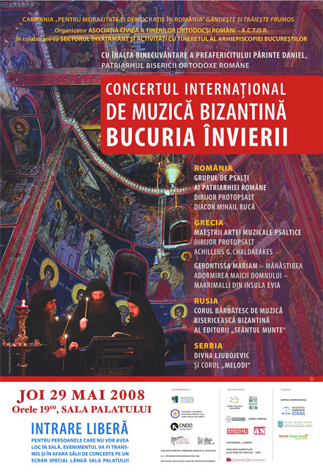 Concert International de Muzica Bizantina