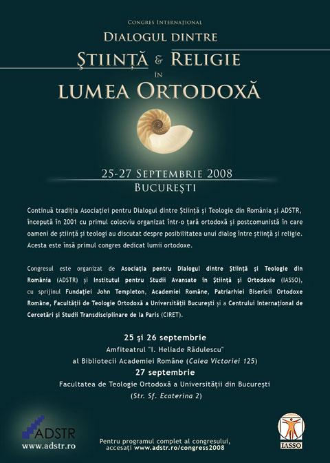Dialogul dintre stiinta si religie in lumea ortodoxa
