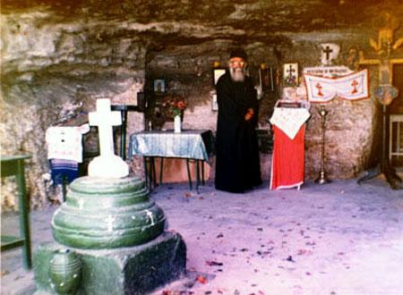 Man. Pestera Sf. Andrei