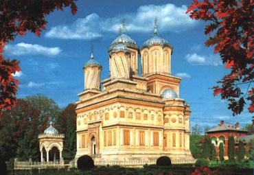<a href='/biserici-si-manastiri-din-romania/67950-manastirea-curtea-de-arges' title='Manastirea Curtea de Arges' class='linking auto'>Manastirea Curtea de Arges</a>