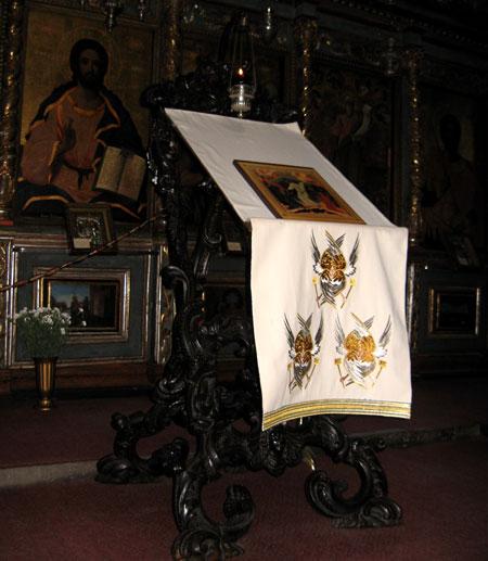 Biserica Sfantul Ilie Gorgani