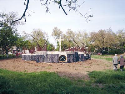 Biserica pt orbi