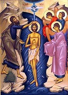 Botezul Domnului (Boboteaza)