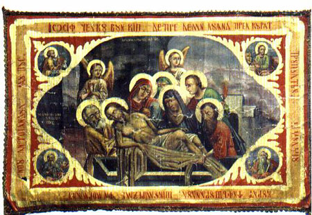 Sfantul Epitaf - Muzeul Sfintei Episcopii a Buzaului