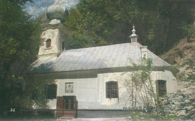Biserica Manastirii Calugara