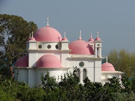 Casa Sfantului Apostol Petru