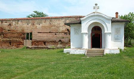 Manastirea Comana