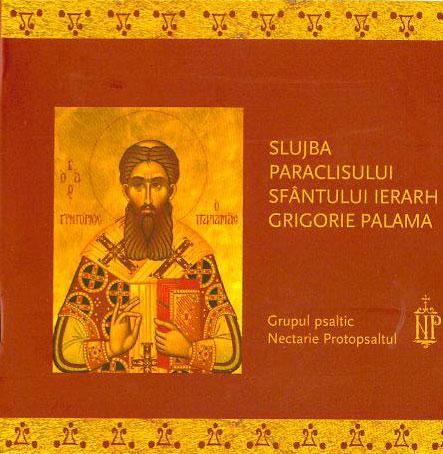 Paraclisul Sfantului Grigorie Palama, in interpretarea Grupului psaltic Nectarie Protopsaltul