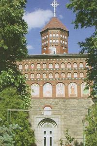 Biserica Cutitul de Argint