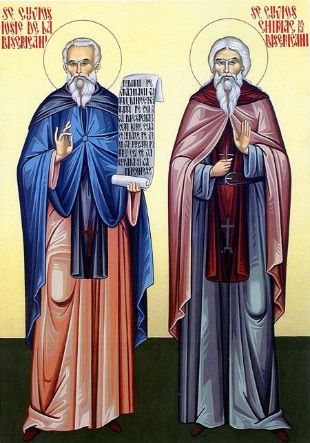 Sfintii Iosif si Chiriac de la Bisericani