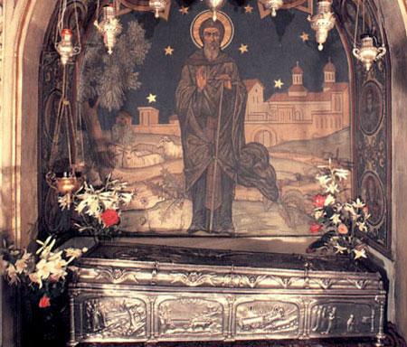 Sfantul Dimitrie Cel Nou Basarabov
