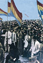 <a href='/remember-diverse/71941-marea-adunare-nationala' title='Marea Adunare Nationala' class='linking auto'>Marea Adunare Nationala</a>