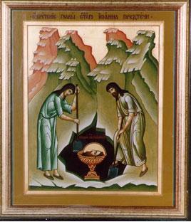 Luna februarie in 24 de zile: <a href='/sarbatorile-lunii/68262-intaia-si-a-doua-aflare-a-capului-sfantului-ioan-botezatorul' _fcksavedurl='/sarbatorile-lunii/68262-intaia-si-a-doua-aflare-a-capului-sfantului-ioan-botezatorul' title='Intaia si a doua aflare a Capului Sfantului Ioan Botezatorul' class='linking auto'>Intaia si a doua aflare</a> a cinstitului cap al <a href='/mitropolia-ardealului/68060-manastirea-sfantul-prooroc-ilie-din-toplita' _fcksavedurl='/mitropolia-ardealului/68060-manastirea-sfantul-prooroc-ilie-din-toplita' title='Manastirea Sfantul Prooroc Ilie din Toplita' class='linking auto'>Sfantului Prooroc</a>, <a href='/vietile-sfintilor/72989-sfantul-ioan-inaintemergatorul-si-botezatorul-domnului' _fcksavedurl='/vietile-sfintilor/72989-sfantul-ioan-inaintemergatorul-si-botezatorul-domnului' title='Sfantul Ioan, Inaintemergatorul si Botezatorul Domnului' class='linking auto'>Inaintemergatorul si Botezatorul</a> Ioan