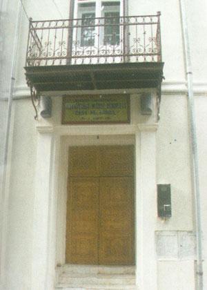 Poarta de intrare a asezamantului