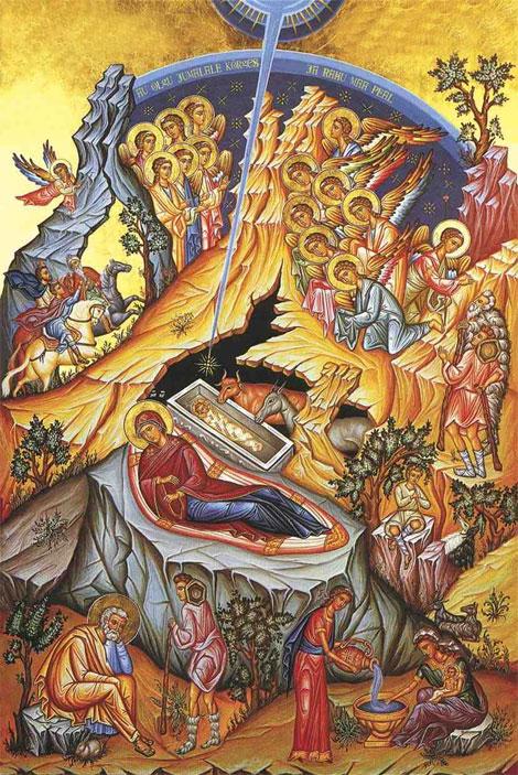 Pastorală la Naşterea Domnului, 2010