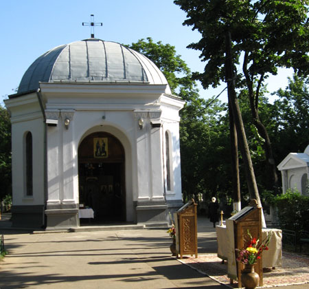 Biserica Sfintii Epictet si Astion