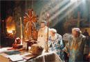 Componenta Bisericii