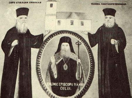 Manastirea Locurele
