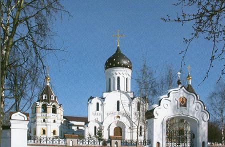 Manastirea Sf. Elisabeta din Minsk