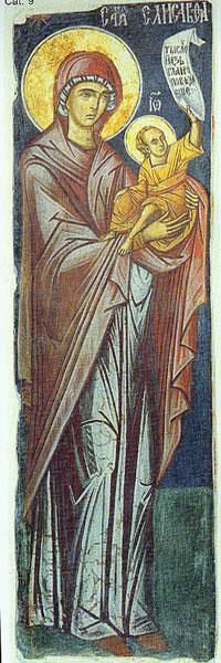 Manastirea Curtea de Arges - Sfanta Elisabeta si Sfantul Ioan Botezatorul
