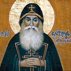 Sfantul Antipa Athonitul
