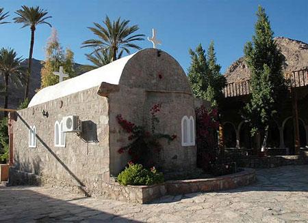 Manastirea Sapte Fete