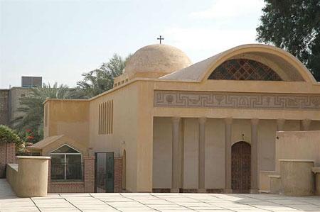 Manastirea Sfantul Macarie