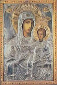 Manastirea Valea Neagra