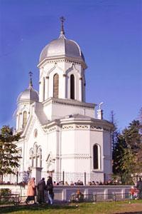 Biserica Sfantul Mina -Vergu