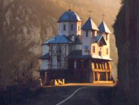 Manastirea Mraconia