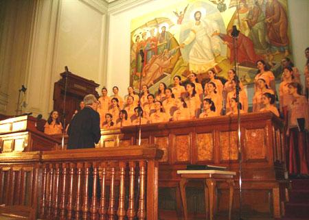 Cantari bizantine si de traditie bizantina