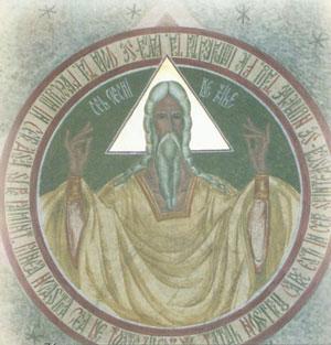 Icoana Sf. Ioan Cel vechi de zile