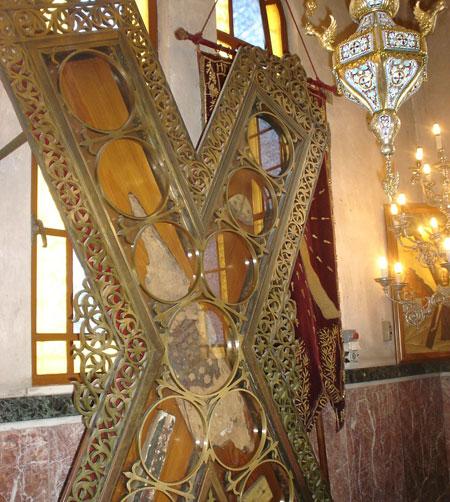 Crucea Sfantului Apostol Andrei - Patras