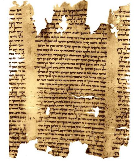 Manuscrisele de la Marea Moarta - Qumran